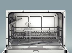Picture of the inside of a Bosch compact dishwasher